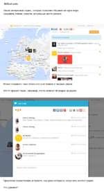 Добрый день. Нашел интересный сервис, который позволяет общение на карте мира. Создавать топики, новости, актуальные места региона. YouYaky.com — Новости, отзывы, общени* ) ТЛ :cvт &» W С-»**- ПОО SB •а® caiw шс rtorr/дфмм* Популярное рядом! в Где найти толкового ¡OS Swift разработчика? j