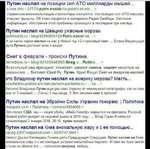 Путин наслал на позиции сил АТО миллиарды мышей... x-true info > 27779-putin-naslal-na-pozicn-sii-ato * Украинские военнослужащие и волонтеры жалуются что позиции сил АТО массово атакуют грызуны Об этом говорится в материале Радио Свобода Согласно информации, обострение этой проблемы произошло в