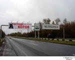 I О Идиотека О idiotcka.ru
