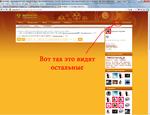 сюда туда Теги ReyegarTargarien 76 75 74 73 72 71 70 69 68 67 66 65 00 ^ JoyReactor - прикольные картинки и другие приколы: смешные демотиваторы, комиксы, гиф анимация, очень смешное видео, юмор в картинках - вам точно будет смешно! - Mozilla Firefox Файл Правка Вид Журнал Закладки Инструменты