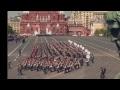 Военный Парад Победы на Красной площади 9 Мая 2016 г.,People & Blogs,Москва,Парад Победы,День Победы,9мая,парад победы,подвиг,ветераны,победа,праздник,великая победа,Спасибо ДЕДУ ЗА ПОБЕДУ!!!!!!!!!!!!!!! http://vk.cc/4OlRIL