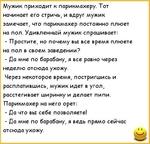 kartinka-huy-v-zhope-muzhika