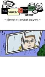 - ЧЁРНАЯ ПЯТНИСТАЯ БАБОЧКА -