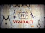 Ляпис Трубецкой - Броненосец (Ты ни при чём?),Music,Ляпис Трубецкой,Lyapis Trubetskoy,revolution,революция,протест,occupyabay,occupy,марш миллионов,оппозиция,Рабкор,Болотная,белая лента,Жыве Беларусь,свобода,liberty,Belarus,ШОС,Режиссер - Алексей Терехов. Соавторы - 60 художников, сделавших граффити