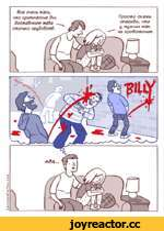 CartoonsForYou.com Мне очень жаль, что критические дни доставляют тебе столько неудобств. Просто скажи спасибо, что у глужчин так не кровоточит.