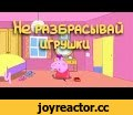 Свинка Пеппа Убила своего Отца? |  Peppa Pig Russian episodes,Film & Animation,capitan,cook,капитан,кук,peppa pig,peppa pig english episodes,peppa pig english new episodes,peppa pig new season,peppa pig full episodes,peppa pig new episodes,peppa pig episodes,peppa pig 2016,peppa pig english,peppa pi