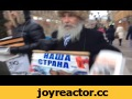 Патриоты Путина кидаются на журналиста,Nonprofits & Activism,Путин,Нод,патриоты,Россия,Активист НОДа напал на журналиста Коммерсанта Давида Френкеля. Журналист задержан полицией, активист – нет. «На меня напал нод, попинали ногами, потом написали на меня заявление и меня задержали. Напавшего полиция