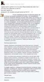 40 мин. ■ Израиль, Иерусалим, Adam Здравствуйте требуется в спа салон Йерусалима массажистка с опытом и без обучение на мести Высокие заработок Домашняя обстановка.хороший калектив 058757 8 Я сразу представил как берут на вакансию девушку, ще | ^ 1 её обучает наставница. Домашняя обстановка, у н