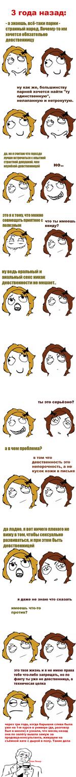длинные аватарки: