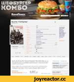 ■ КиноПоиск найди своё кино!к* о «обои фильме: афиша & татемам медиа общение I рейтинги I DVD & В hi-Ray НУШ>' á Ij ВсАти на сейг • Penapcuetзачем? байги на сайт • Репарация рааиирсмыйпаи» • чтоищут? Высота «Гамбургер» Hamburger Hill iiwiiu irgkk 1ÎILL все тыки (695) ■год1987В гл