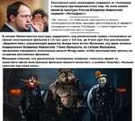 Российское кино необходимо защищать от Голливуда с помощью протекционистских мер. Об этом заявил министр культуры России Владимир Мединский, передает «Интерфакс». «Мы уверены, что необходимо законодательно вводить протекционистские меры, защищать российское кино от неравной конкуренции со стороны