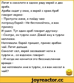 Анекдоты Про Азербайджанцев Пошлые