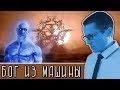 БОГ ИЗ МАШИНЫ [Новости науки и технологий],Science & Technology,иммортализм,Трансгуманизм,falcon heavy,Колонизация марса,сверхчеловек,spacex,космос,сингулярность,Big Falcon Rocket,трансгуманисты,deus ex,бог из машины,falcon 9,Илон Маск,Элон Маск,новости науки,новости науки и технологий,deus ex machi