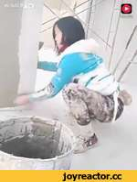 Штукатурщица - 泥水匠