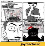ПОИСК ПОДАРКОВ ВАРИАНТ #1 -ЗАПЛАНИРОВАННЫЙ ПОДГОТОВИЛ СПИСКИ /МАГАЗИНОВ И1ПОДСЧИТАЛ СВОЙ БЮДЖЕТ] НАКОНЕЦ-ТО/
