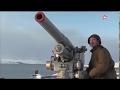 На Северном флоте успешно испытали найденное на Новой Земле первое российское зенитное орудие,News & Politics,звезда,твзвезда,zvezdanews,новости,news,политика,пушка,северныйфлот,армия,вооружение,Зенитное орудие 1927 года выпуска было обнаружено в прошлом году во время проведения учений на архипелаге