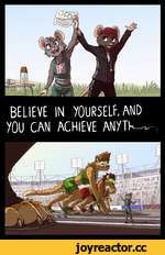 you CAN ACHIEVE ANYT