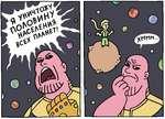 Vk.COM/N/KJ\RAG0Vl о