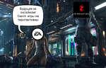 Будущее за онлайном! Сингл игры не перспективны