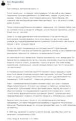 Seva Novgorodsev 19ч. Лист зеленый, лист резной (часть 1) Слово марихуана - испанского происхождения, составлено из двух самых популярных и распространенных в Испании имен - Марии и Хуана, или, по нашему - Марии и Ивана. Иностранная марихуана, таким образом, это знакомое нам безобидное растение