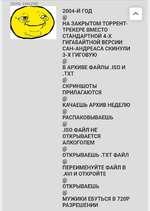 (20Кб, 344x250) 2004-Й ГОД @ НА ЗАКРЫТОМ ТОРРЕНТ-ТРЕКЕРЕ ВМЕСТО СТАНДАРТНОЙ 4-Х ГИГАБАЙТНОЙ ВЕРСИИ САН-АНДРЕАСА СКИНУЛИ 3-Х ГИГОВУЮ @ В АРХИВЕ ФАЙЛЫ ЛБО И .ТХТ @ СКРИНШОТЫ ПРИЛАГАЮТСЯ @ КАЧАЕШЬ АРХИВ НЕДЕЛЮ @ РАСПАКОВЫВАЕШЬ @ .ЮО ФАЙЛ НЕ ОТКРЫВАЕТСЯ АЛКОГОЛЕМ @ ОТКРЫВАЕШЬ .ТХТ ФАЙ