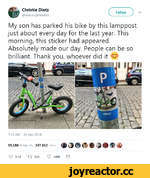 Christie Dietz