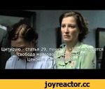 Гитлер и закон «Об информации».,Comedy,hitler,untergang,downfall,Make your own Hitler video at http://downfall.jfedor.org/