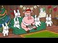 Rabbit Travel - Happy New Year 2019!,Film & Animation,новыйгод,новый год,свинья,зайцы,анимация,volf maple,2019,нг,happy new year,С наступающим новым свинским годом! Вот так он придет и наступит.  Голос: Владислав Майоров Музыка: Андрей Калита ( https://vk.com/a.kalita )