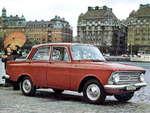 Реклама Москвич-408 1965,Autos & Vehicles,,