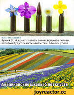 BUSINESS INSIDER Армия США хочет создать разлагающиеся гильзы, которые будут сажать цветы там, где они упали & 9 i 1 /У « VA 3 Tj Nk^Y фЯ \ ^ ВШ| i д ЖГ • Т^- •* J-j 1 У Г '1 1 ■ ■ jTTTi ||у 1 шж f 1 1 р м VJ 1 ГТ1