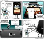 """Jov of Tech r Привет/j""""^ by Nitrozoc & Snoggy Ты такой большой, просто создан для работы двумя руками! Ты iPad, что ли, или так рад меня видеть? чень смешно. Пойду я, кая ты сосмсочка. Как ты вообще в карманы помещаешься? joyoftech.com ÍОххх, ты чего? Ты куда? У тебя что шило"""