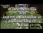 """Приглашение на """"«Спасибо», Ева! party"""",Comedy,спасибо,ева,пати,конкурс,видеоприглашение,приглашение,рома,желудь,гей,мем,me,gusta,последний,день,лета,1) «Спасибо», Ева! http://spasiboeva.ru/ 2) Вечеринка «Спасибо», Ева! «Почти Последний День Лета»: http://vk.com/event38427890 3) А также ссылку на это"""