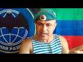 Дагестанский десатник из ВДВ, против Путина,People & Blogs,ВЫЗОВ ПУТИНУ,4817 7601 6547 1768 номер карты СБ Киви кошелек-89615387734 WMID-197406993076 Благодарю Вас Всех кто меня подержал,и кто продолжает меня подерживать,я это очень ценю,Спасибо вам Skype-alibekovashab7 Инстограмм - ashab_alibekov