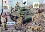 Японская тактика «десять человек против танка», 1945 г*