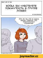 DAILY LIFE OF DIA icorAA ebi MyecTeyete noicunyTOCTb erpynne AK)ABClBY AZULCRE5CBNT 0 webtoons: Daily Life of Dia ^0 twitter.com/AzulCrescent