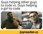 Guys helping other guys to code vs. Guys helping a girl to code