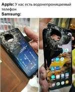 Apple: У нас есть водонепроницаемый телефон Samsung: