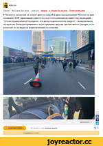 """АКеКоп Гонконг Восстание Зонтиков политота пиздец а в Рашке бы засцали Путин готовь очко В Гонконге, несмотря на запрет демонстраций в день празднования 70-летия со дня основания КНР, произошли ожесточенные столкновения активистов с полицией. """"Это не национальный праздник, это день национального"""