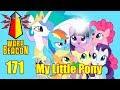 ВМ 171 - Либрариум My Little Pony / Дружба - это чудо,Comedy,шон,гизатулин,варп,маяк,warpbeacon,warp,beacon,mlp,my little pony,моя маленькая пони,equestria,эквестрия,пони,pony,brony,брони,pegasiste