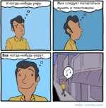 srnbe - comics, com