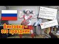 ロシアの国民歌謡「Винтовка - это праздник」をClub Remix+ベースアレンジして弾いてみた。,Music,,ロシアからのリクエスト曲です。 ロシアの曲には何かグッとくる「哀愁」がありますねー Спасибо большое! Song: Винтовка - это праздник Artist: Егор Летов Remix: H.J.Freaks ================================= 【H.J.Freaksの使ってる機材】 ・Bacchus Handmade Guitars http://www.deviser.co.jp