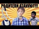 """В Боровом разгуливают педофилы?!,People,,видеоблог """"Каптча"""" от Нуржана Сакенова и его друга Мираса Каят, сегодня видеоблогеры поговорят о наболевшем. Правильно, о родителях. версия на Киви - http://kiwi.kz/watch/hhkb6yyv8b3l/ подписывайтесь на наш канал на Киви - http://kiwi.kz/user/GdeDostat/"""
