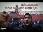 В каждом округе Москвы к 2015 году построят мечети,Nonprofit,,видео lifenews.ru(с)  «Ньюс медиа» Муфтият Москвы согласовывает с городскими властями проект строительства шести мечетей в столице
