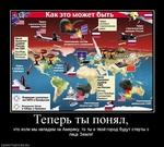Уничтожение авианосцев США ракет НыоЙорк. Вашингтон, Колорадо Цели . ядерных ударов США по России Москва. Санкт-Петербург, Екатеринбург. Мурманск -1 УКак это может быть Удары стратегической авиации США стратегической авиации России Цели ядерных ударов России по США Удары / с атомных подлодок