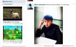Видеозаписи 2 видеозаписи * Овца кричит как человек 18 ноя в 14:10 | 0 комментариев КазйБИка смотреть до конца! 6 окт в 21:52 | 0 комментариев Мирас Бикиров обновил фотографию на странице: 19 окт в 15:51 | Комментировать Мне нравится