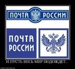 И ПУСТЬ ВЕСЬ МИР ПОДОЖДЕТ... demotivators.ru