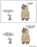 АА ПО<РРиГ, ЧУВАК. на улице очень рдзее это политкорректно? ну ты же медведь и есе ТАКое. lizclimo. tamblr.com