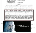 е) г > я 1) ог<3( Лу )< 1 и д) сИг(25)<сИг( 10) Ь) ord(pred(chг(24))) 1) сЬг(рге<1(огс1('5'))+5) j) ргес1(сЬг(0)) Задачи Внимание! В задачах 6, 7, 8 перед написанием собственно текста программы необходимо объяснить свой алгоритм на русском языке и прокомментировать все используемые переменные. П