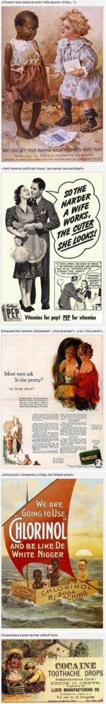 "«Почему WHY DOESN'T YOUR MAMMA WASJ/WWH FAIRY SOAP? ■M*d' only by THtU.K.FAIRBANK COMPANY. CHKAOO 1* lO+*SMOI7VM милее она выглядит!» «Чем тяжелее работает Большинство мужчин спрашивает: «Она красива?», а не «Она умна?». Vitamins for pep! PEP for vitamins Most men ask 'Is she pretty?"" Кок"