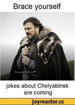 Brace yourself jokes about Chelyabinsk are coming